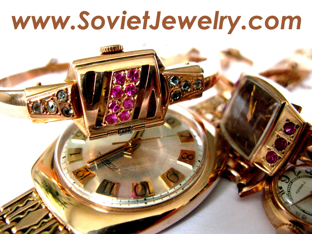 soviet gold watch